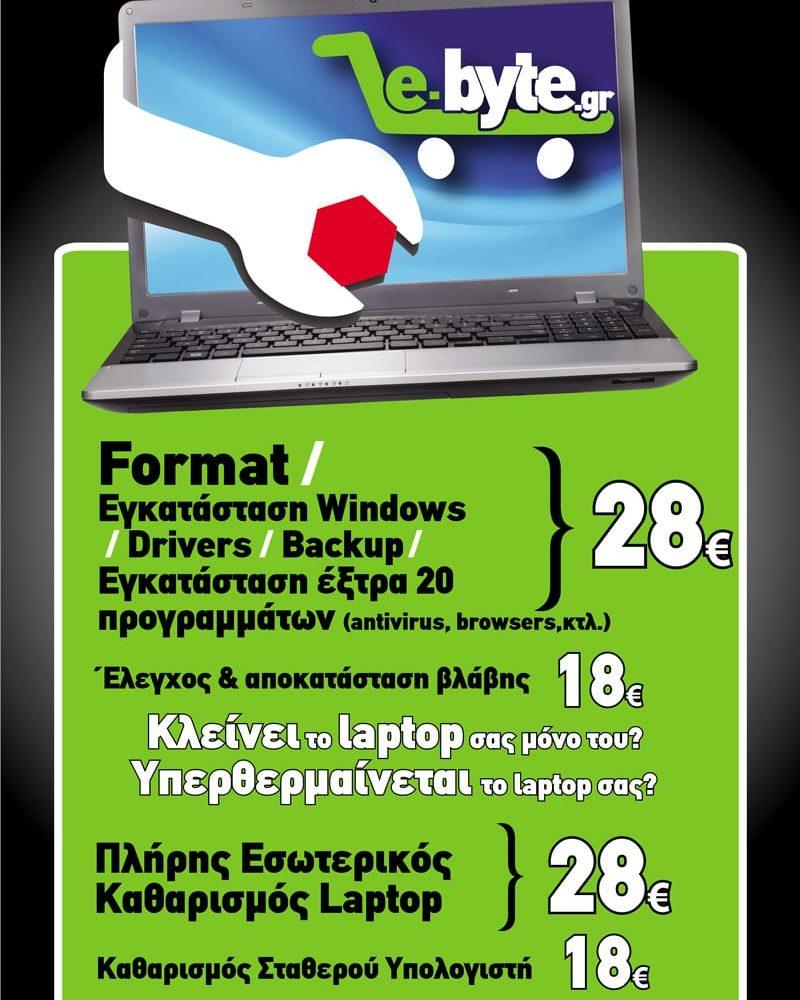 laptop-service-patissia